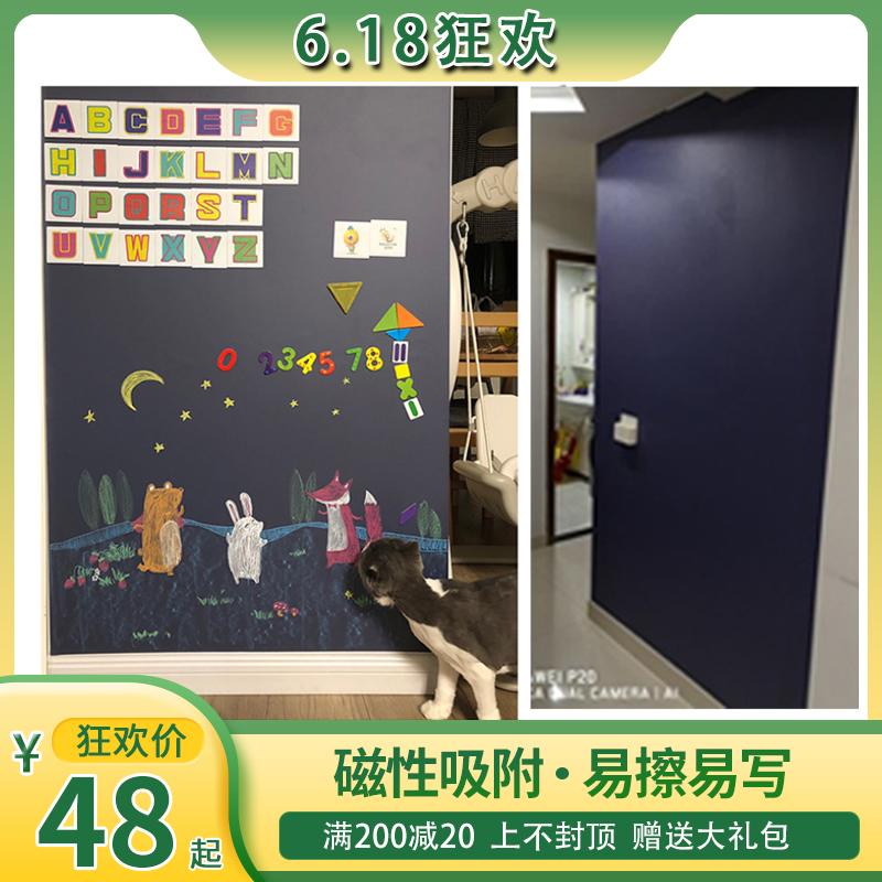 淘磁家彩色双层磁性黑板墙贴家用教学儿童灰色白板墙贴写字板无尘绿板贴绘画环保装饰涂鸦墙双层定制
