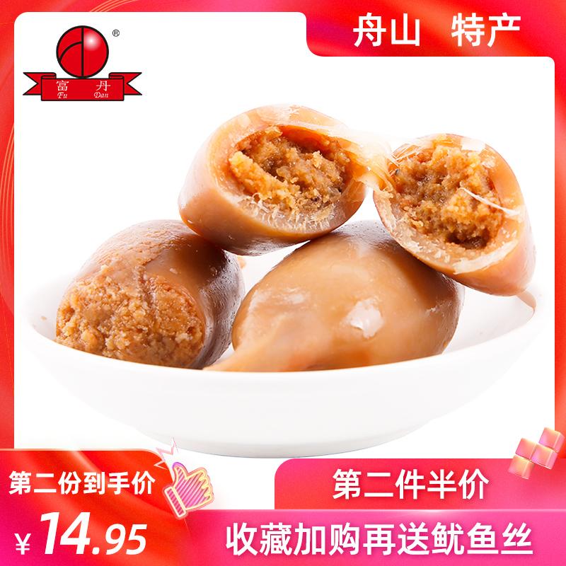富丹鱿鱼仔带籽即食海味香辣海鲜零食小吃墨鱼仔海兔舟山特产干货