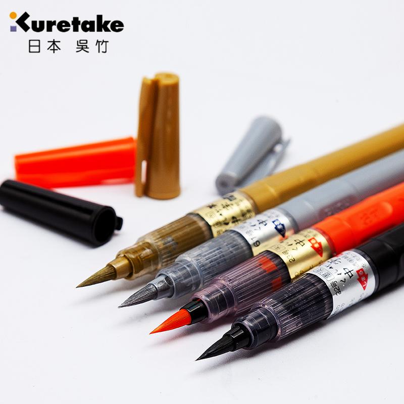 日本kuretake吴竹上小楷签名写字墨笔软笔秀丽笔 科学毛笔 书法细字软笔硬毛笔练字金银红毛笔写经抄经毛笔