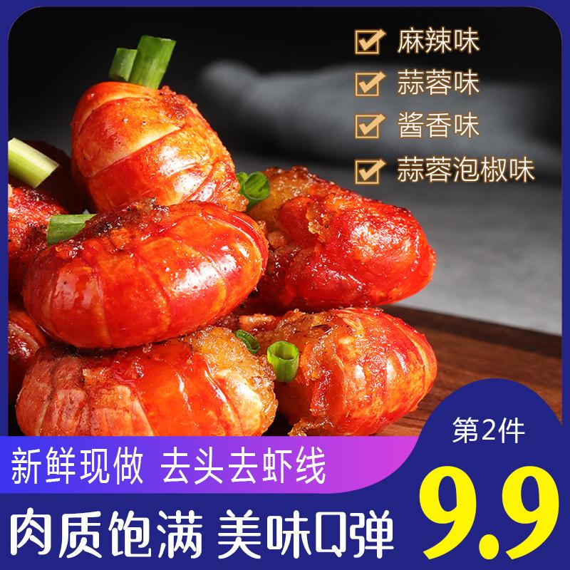 爸爸 小龙虾 即食 麻辣 龙虾 虾球 熟食 湖北 特产