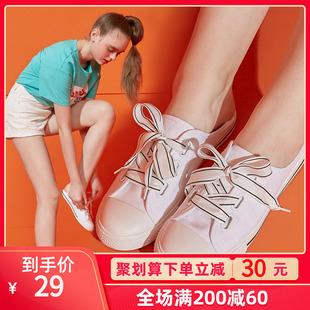 回力旗舰店官方帆布半拖鞋女鞋2020夏季包头韩版粉色懒人鞋小白鞋图片