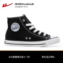 Huili high top canvas shoes women's 2020 spring new ulzzang board shoes all-around shoes children's ins small white shoes