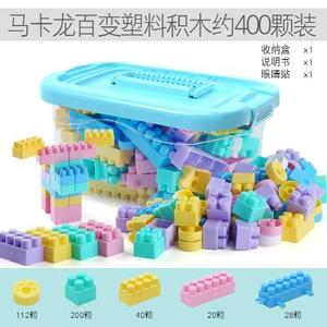 0-3-5-6 years old children's toys three-dimensional puzzle plastic small large particles building blocks parts puzzle toys