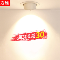 象鼻燈led射燈嵌入式天花燈筒燈COB家用客廳店鋪商用可調角度變焦