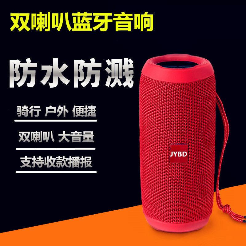 无线蓝牙音箱手机重低音炮双喇叭便携户外运动防水插卡迷你小音响