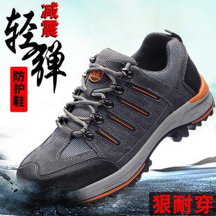 绝缘劳保鞋防砸防刺钢包头电焊防护安全鞋男女夏季透气防臭电工鞋