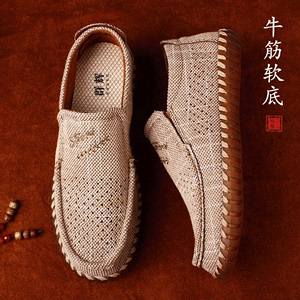 Old Beijing cloth shoes men's net shoes middle-aged casual old man summer sandals breathable dad shoes middle-aged men's shoes