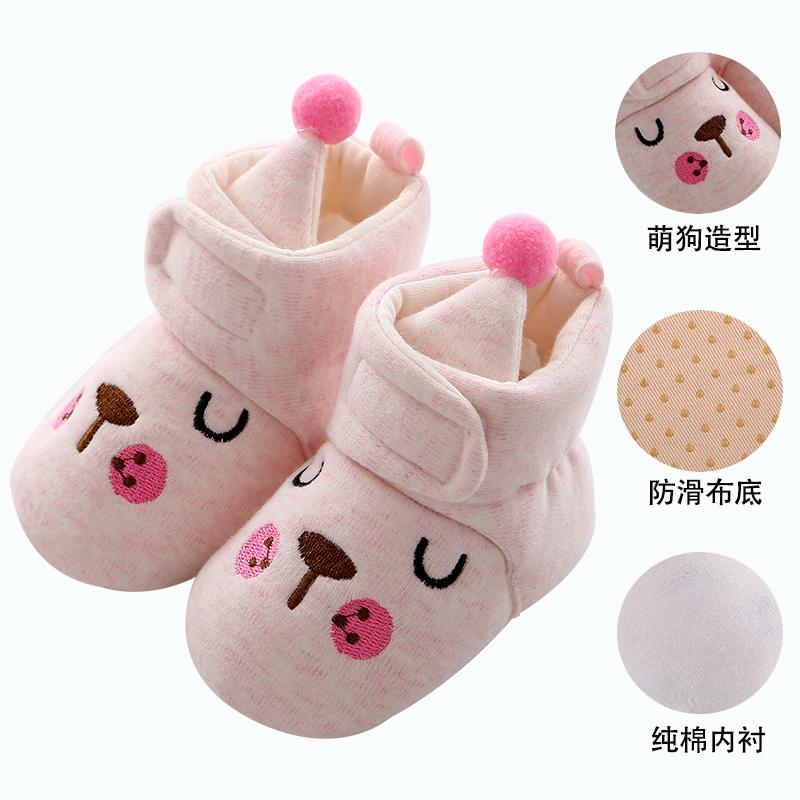 婴儿学步鞋帆布鞋透气小童鞋子冬季婴儿鞋1-2布底短靴子家居鞋