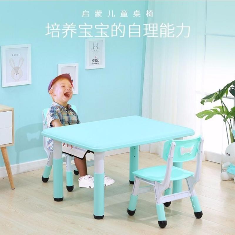 儿童桌椅套装家用宝宝学习桌幼儿园小桌子椅子塑料玩具桌写字书桌