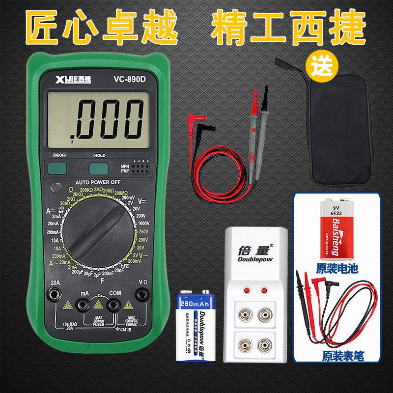 背光万用表830L高精度DT9205A数字万用表万能表万用电表防烧890D