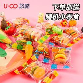 {食品}500/100g悠酷汉堡橡皮软糖散称年货糖果零食礼包儿童