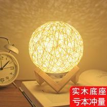 藤球創意檯燈卧室睡眠少女小夜燈夜光節能床頭燈睡覺暖光燈飾網紅