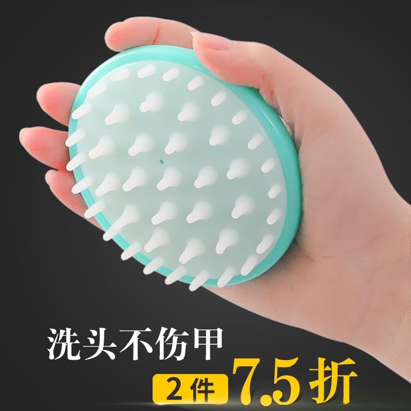 圆形硅胶洗头刷洗头神器大人洗头梳女士洗发梳头部刷子头皮按摩刷