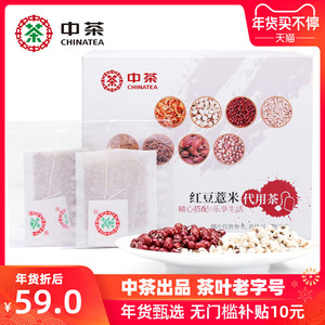 Chinese tea red beans barley rice barley real tea licorice barley tea buckwheat barley tea non-fruit flower tea combination