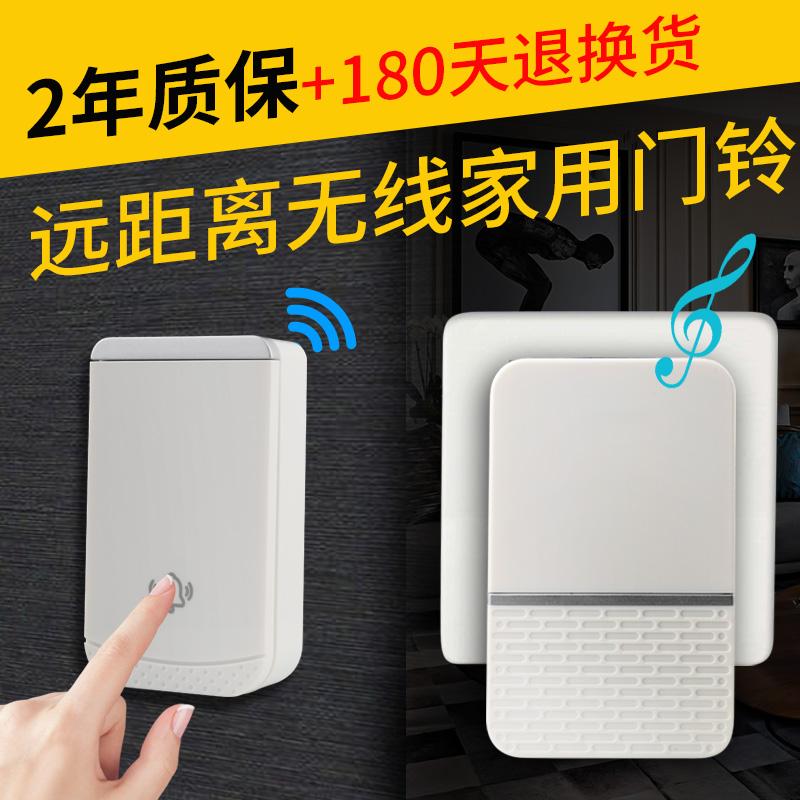 远距离家用无线门铃一拖一拖二不用电线穿墙电子老人呼叫器大音量