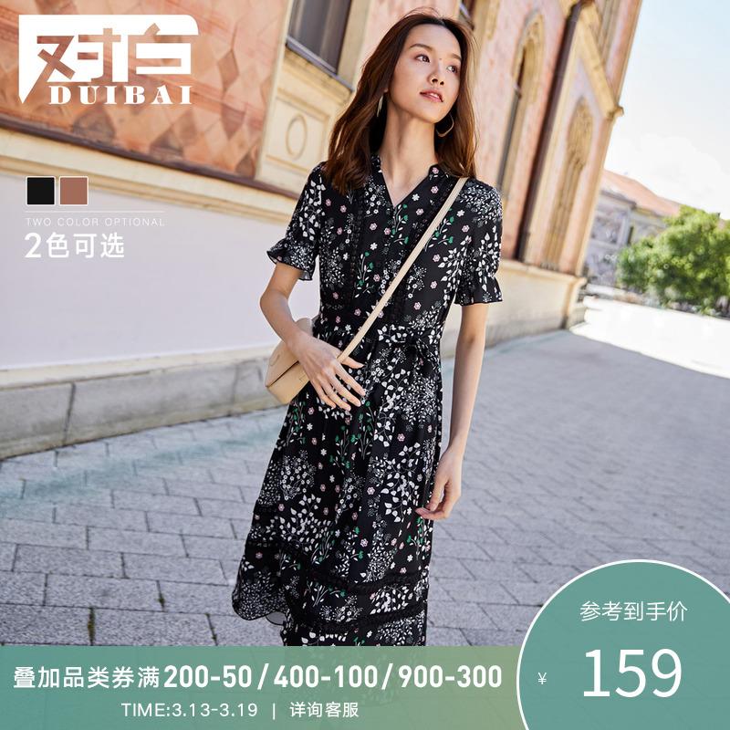 020宽松茶歇裙气质优雅裙子