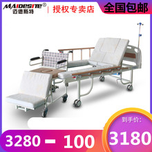 迈德斯hb0手摇床床bc用医疗多功能老的手动轮椅床