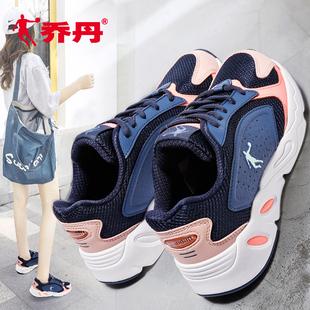 乔丹运动鞋女鞋2020春季新款百搭轻便软底学生跑步鞋ins潮老爹鞋