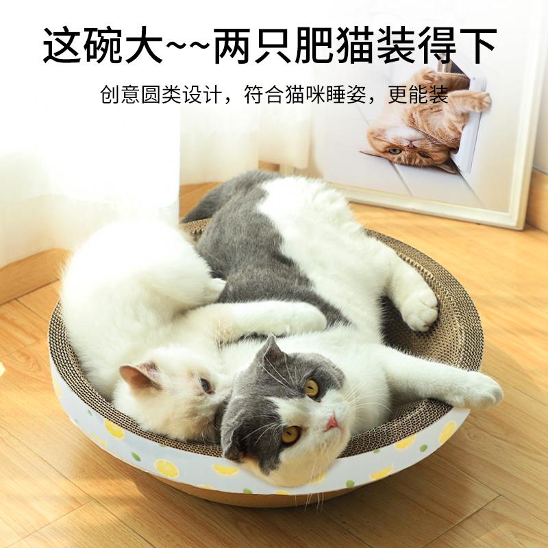 猫抓板窝瓦楞纸圆形碗型大号沙发保护猫爪耐磨器一体猫咪玩具用品