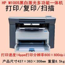 二手惠普HP1005HP3030HP3055激光一体机打印复印网络共享打印机