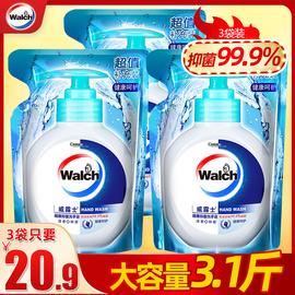 威露士洗手液健康呵护滋润宝宝家庭装抑菌家用补充装易冲水袋装