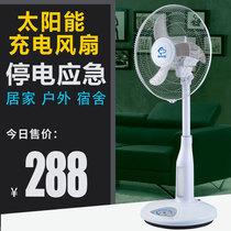 太阳能充电风扇大风力停电家用户外摆摊两用蓄电池16寸立式落地扇