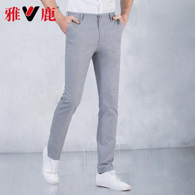 yaloo雅鹿男裤2020新款潮夏季休闲宽松直筒裤子棉麻长裤夏天薄款