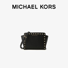 MK Selma medium rivet Leather Shoulder Bag Michael kors