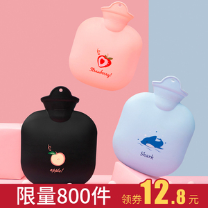 Hot water bottle filling cute student portable hand warmer mini water bag foot warmer bed warm baby carry small