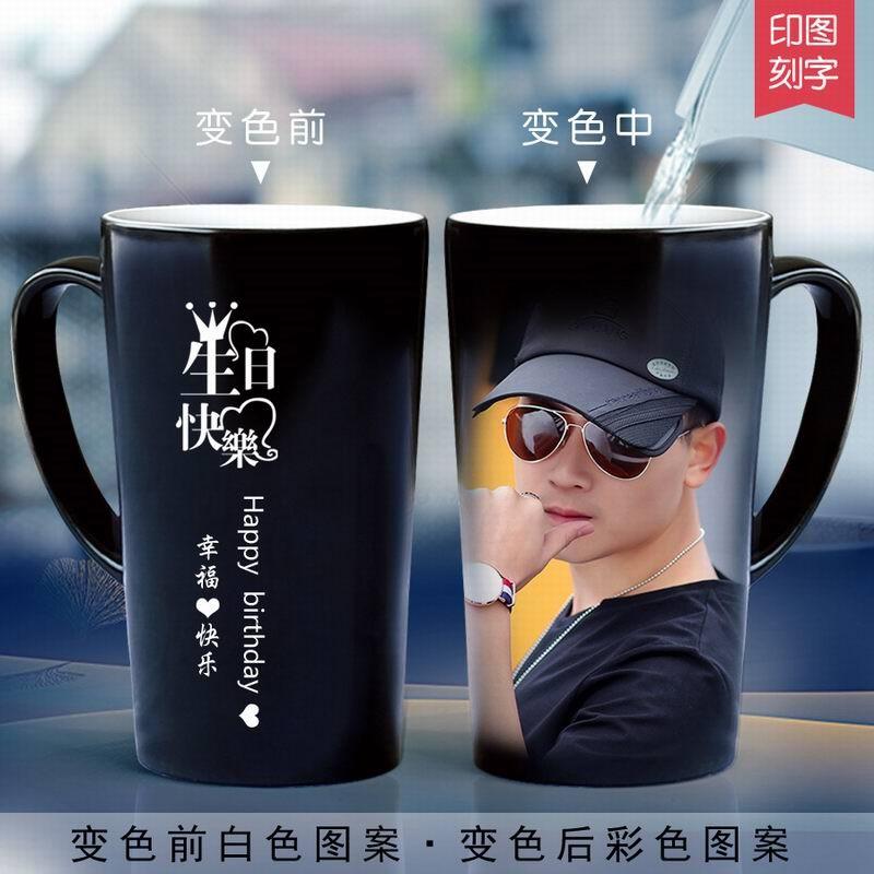 可定制创意女生日定做个性马克礼物私人订制陶瓷水杯子照片来图
