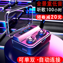 四核降噪无线耳ab4适用华为upmate30荣耀v30 20 10 9x pro