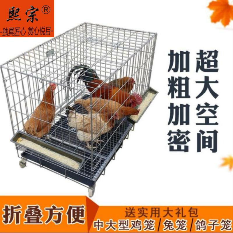 ~鸡笼子养殖笼鹌鹑笼立式室外鸡鸭小鸡下蛋盒蛋鸡窝小号加大带。