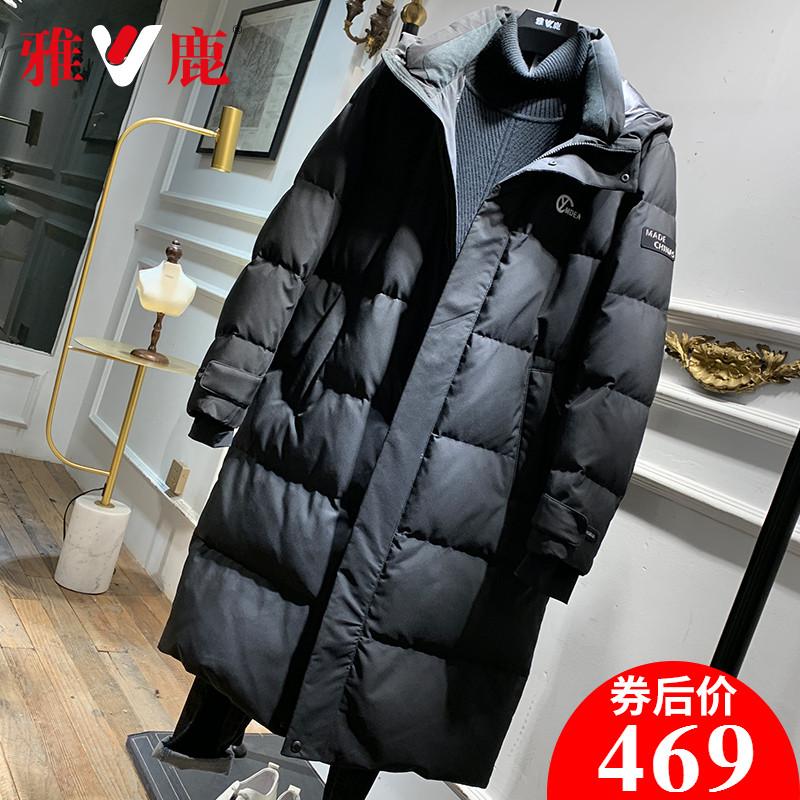 雅鹿羽绒服男中长款2019年冬季新款加厚休闲保暖外套加长连帽
