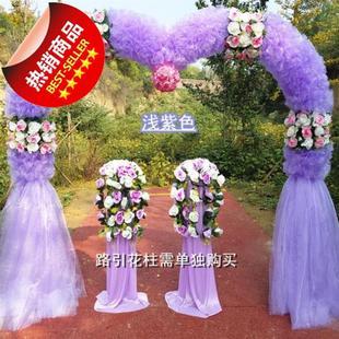 花艺婚礼拱门心形花门男装中式花架子玫瑰幸福花边拱形开业现0场
