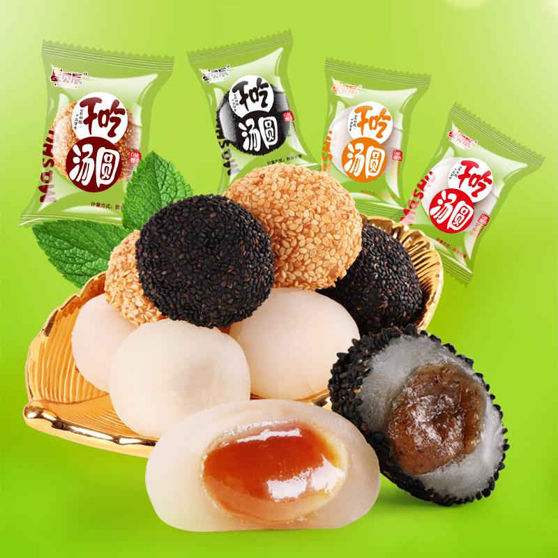 星贝辰麻薯干吃汤圆整箱面包早餐糯米糍好吃的糕点零食小吃休闲