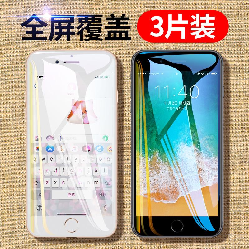 苹果6钢化膜iphone6全屏6S覆盖6splus蓝光6plus手机SP防摔i6全包边6P刚化ip全包玻璃ipone六屏保puls屏幕贴膜