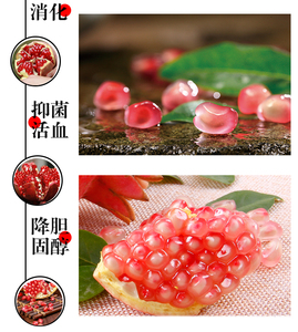 Authentic Sichuan Province China Huili crystal with box about 10 kg red shiliu pomegranate fruit fresh