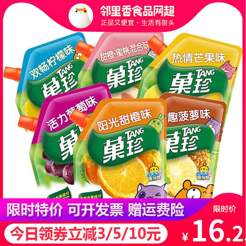 亿滋卡夫�珍果味饮料400g*3袋柠檬蜜桃甜橙味橙子冲剂橘子粉固体