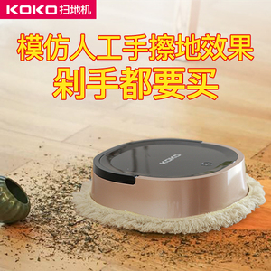 Intelligent sweeping robot household automatic mopping robot one machine washing machine household mopping machine