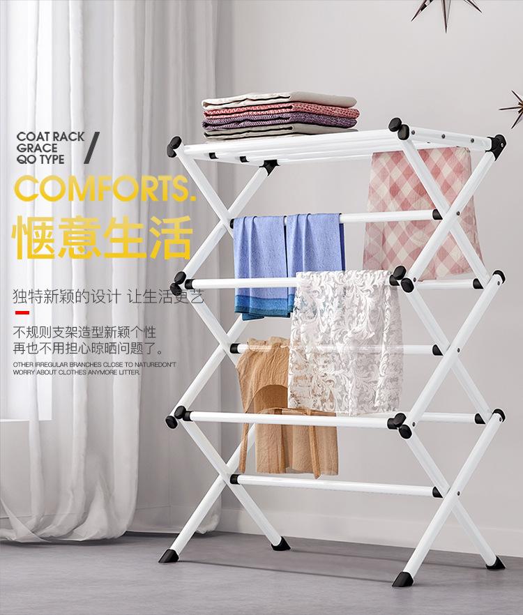 铁衣架宿舍用学生简易可折叠隐形晾衣架室内无阳台小型网红置物架