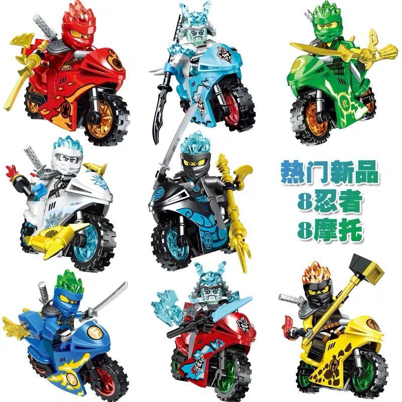 A2019新品益智力幻影忍者人仔小人偶男孩乐高积木拼装玩具摩托车