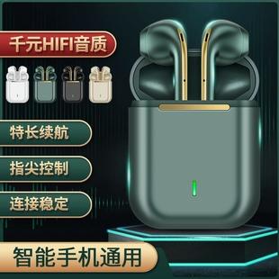 vivoX21Y70SNEX 3 5Gy85通用耳机iQOO Z1x蓝牙Z5x无线X9plus专用s