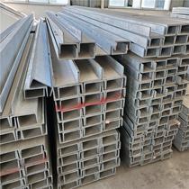 鍍鋅槽鋼型材Q235b國標非標Q345b熱鍍鋅槽鋼不鏽鋼槽鋼u型鋼鋼材