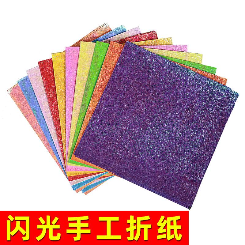 珠光折纸儿童手工DIY材料包创意早教玩具彩虹折纸彩色珠光闪光纸儿童手工纸美劳彩纸正方形千纸鹤纸星星折纸