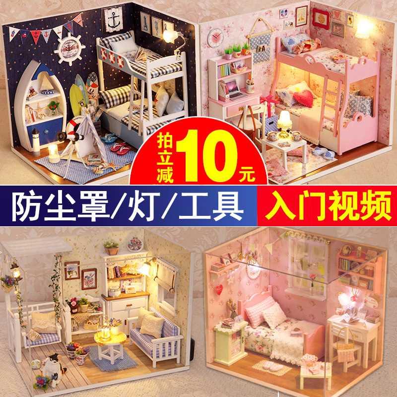 。diy小屋小木屋手工制作公主小房子拼装模型女生玩具创意生日礼