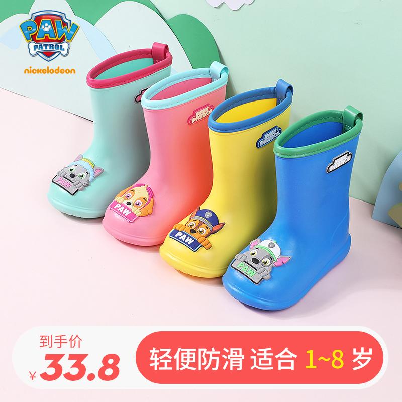 儿童雨鞋男童女汪汪队宝宝雨靴小童防滑防水时尚幼儿水鞋轻便可爱