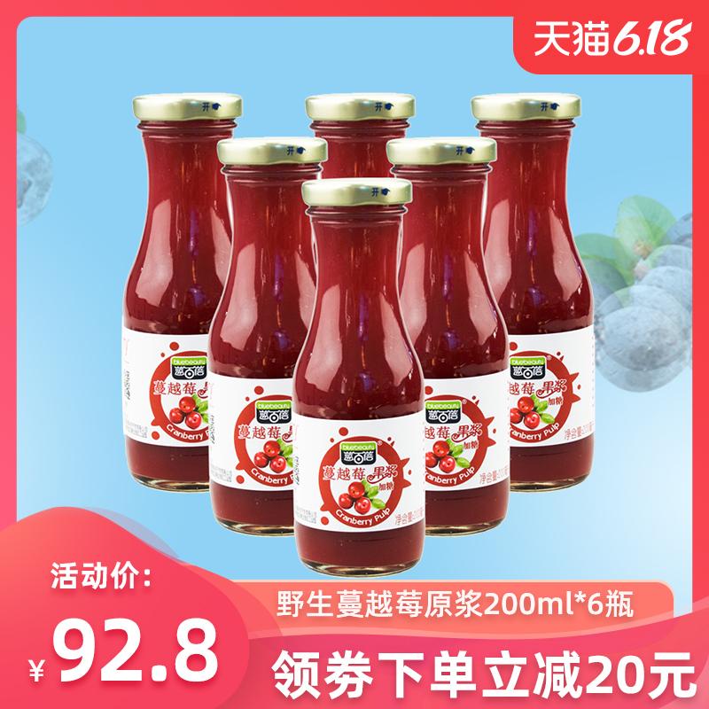 蓝百蓓野生蔓越莓原浆鲜榨纯果蔬汁饮料100%果浆非浓缩蔓越莓果汁