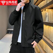 BULL DANNql6/公牛丹18士韩款修身夹克青年帅气休闲