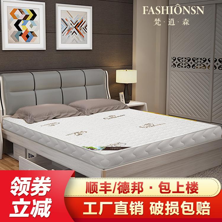 椰棕床垫棕垫棕榈偏硬1.5米1.8m1.2经济型席梦思双人定做折叠儿童