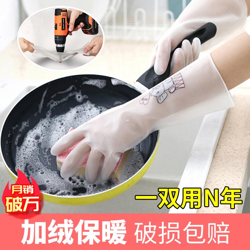 Mr clean厨房洗碗手套女耐用型家务清洁洗衣服橡胶皮防水冬季加绒